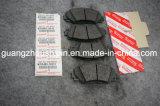 Zapata de freno de la calidad de OE nueva 04465-12610 para Toyota Corolla