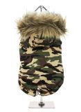 カムフラージュの標準的なコレクションは飼い犬のためのジャケットに塗る