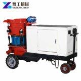 Pequeño proyecto de accionamiento eléctrico Piscinas Gunite /Shotcrete seco húmedo de la máquina