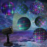 Пейзаж освещение статических точек сад Рождество лазера фейерверк эффекты