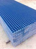 Gratings reforçados fibra da fibra de vidro do plástico GRP FRP