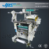 PP는, PE 필름 촬영하고 PVC 필름은 절단기 기계를 정지한다