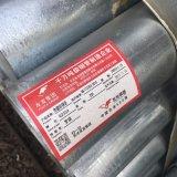il tubo d'acciaio galvanizzato tuffato caldo dell'acqua di 219mm/ha galvanizzato il tubo saldato del acciaio al carbonio