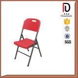 Plegable de plástico de HDPE de alta calidad silla de jardín