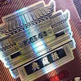 Carimbo de prata personalizado de papelão de papel Caixa de papel artesanal de Vinho