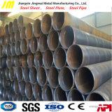 Труба Contruction Materials/ASTM A252 высокопрочной сваренная спиралью стальная
