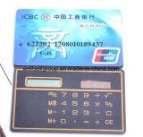 Многофункциональная пластиковые линейки с калькулятором для рекламных