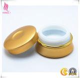 再生利用できる美しいアルミ合金の化粧品の瓶
