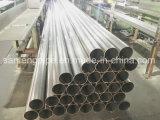 スケジュール40 2inch ASTM304のステンレス鋼の管