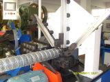 機械ATM-500を作る螺線形の管