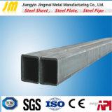 صناعة حارّ عمليّة بيع مربّع فولاذ غور قسم أنابيب/أنابيب