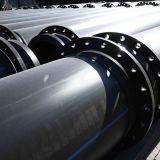 HDPE трубы для подземных дренажных инфраструктуры