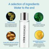 OEM / ODM Lotion soins de la peau nourrir Lotion Hydratante de cosmétique