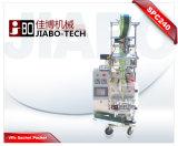 縦のビタミン及びSoftgelの微粒袋のパッキング機械