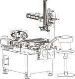 Автоматический Lathe CNC с затяжелителем Gantry