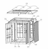 Коробка SMC наружная для главного блока кольца или Box-Type подстанции