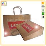 Kraft 종이 봉지 (OEM-GL-002)를 인쇄하는 주문 로고