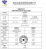 Очищенность Diclazuril 99% на польза 101831-37-2 Анти--Дармоеда