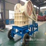 Calcare diesel portatile del frantoio a mascella di nuovo stato della Cina che schiaccia macchina