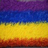 Césped artificial de la hierba artificial multiusos colorida (MPY)