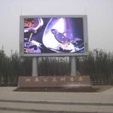 높은 정의 P8 옥외 3 색 단계 발광 다이오드 표시 스크린