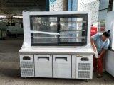 Настроенные против верстак холодильник с блок для измельчения