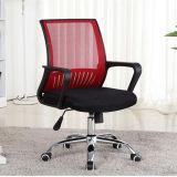 عادية خلفيّة حارّ خداع تنفيذيّ تصميم شبكة اعملاليّ مكتب كرسي تثبيت