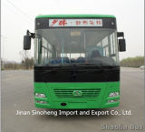 中国の高品質のShaolin 42-50seats 10.5m販売のための後部エンジンバス