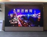 """46 """"Samsung сшитых проводов ЖК-мозаика большой экран"""