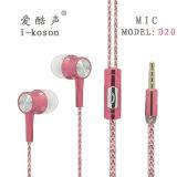 最も売れ行きの良い耳のBesutifulのパテントデザインマイクロフォンのイヤホーン