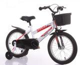 子供または男の子の子供のサイクルのための中国の自転車の工場か正方形フレームのバイク