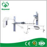 My-D045 32kw baseia CCD Uc-Arm máquina de raios X digital equipamento hospitalar