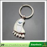 Corrente chave em branco com forma de coração com seu logotipo