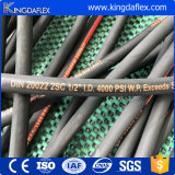 1 Zoll-flexibler gepanzerter hydraulischer Gummischlauch