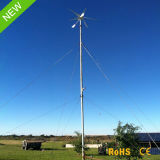 가정 풍력 600W 24V