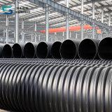 大口径のHDPEの鋼鉄ストリップによって補強されるポリエチレンプラスチック波形の管
