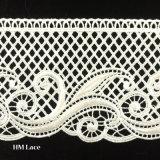 야드로 부채 모양으로 만들어진 수용성 레이스 손질, 백색 부채 모양으로 만들어진 가장자리 레이스 리본 L038