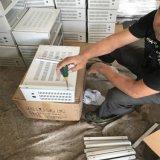 Feuille de Métal personnalisé de haute précision de la Fabrication de pièces pour étagère Shell Box Corps de boîtier