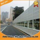 Mur de barrière saine de polycarbonate de couleurs de prix usine divers