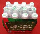 A China de aquecimento automático película PE máquina de embalagem de encolhimento térmico/película PE encolher máquina de embalagem (YCTD)