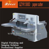 130cm 전기 산업 단두대 8 프로그램 조절 두 배 유압 두 배 가이드 종이 절단 절단기 기계
