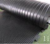Stuoia di gomma del cavallo della stuoia/mucca della nuova fibra/stuoia di gomma antiscorrimento (calda)