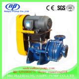 砂利Dredge Pump SandおよびGravel Pump Solar Water Pump