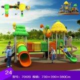 Новая игровая площадка на открытом воздухе индивидуальные детская игровая площадка для использования вне помещений слайд