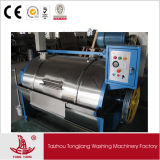(Secador extractor de lava, etc.) 10kg a 300kg Lavadora Máquina de lavar e secar
