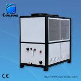 21tonデュアルシステムの空気によって冷却される産業水スリラー