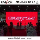イベントのための高品質P3.91 LEDのビデオ・ディスプレイスクリーンのパネル