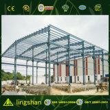 2018 специального проекта Q345 стальные здания для продажи