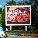 Super Bright double colonne P10 Outdoor Billboard numérique DEL en couleur