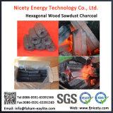 آلة من صنع الفحم للبيع / الخشب الصلب شواء الفحم / الأخضر لحماية البيئة الصلبة
